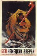 Vintage Russian poster - Beat the German beasts!